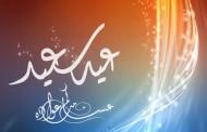 الاجازات في الامارات 2012