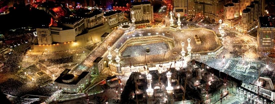 الحرم في رمضان