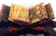 يمني يرفض 12 مليون ريال لبيع أقدم نسخة من القرآن بتاريخ 200 هجرية