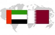ماهو هدف حكومة قطر اليوم