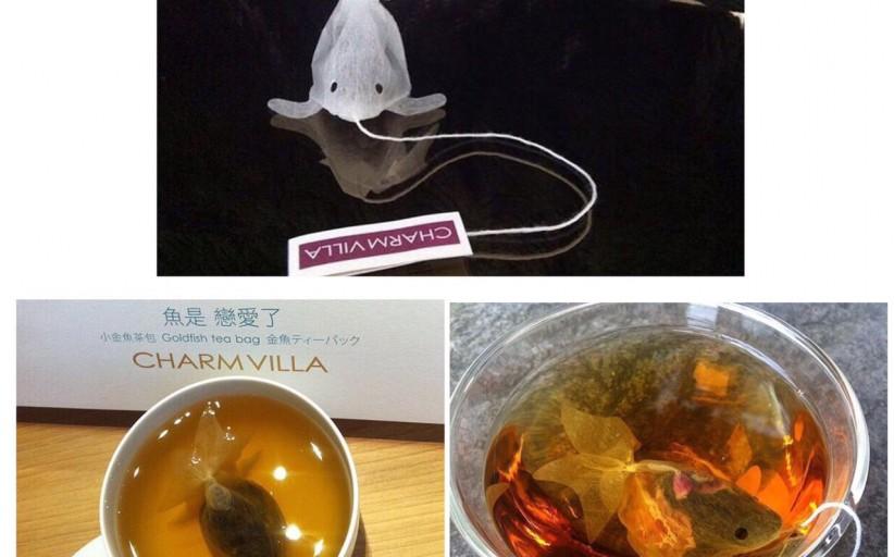 شركة تايوانية تخترع اكياس للشاي على شكل سمك