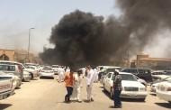 فيديو تفجير مسجد العنود بالدمام