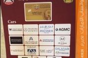 شروط و مزايا بطاقة حماة الوطن
