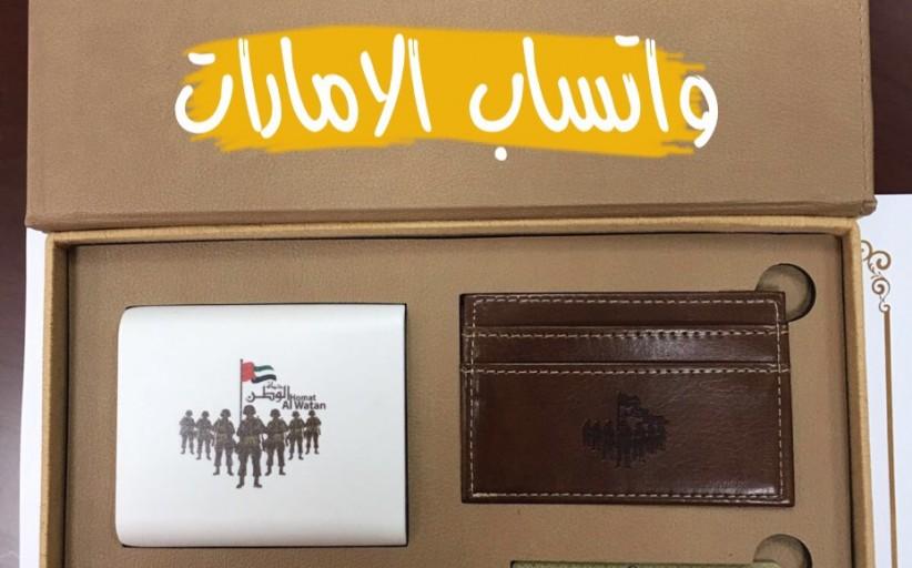 خصومات بطاقة حماة الوطن