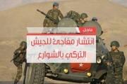 انقلاب الجيش التركي 2016