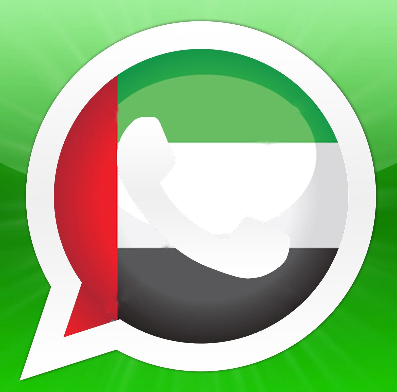 تحديث الوتساب يمكنك من تعديل الرسالة المرسلة