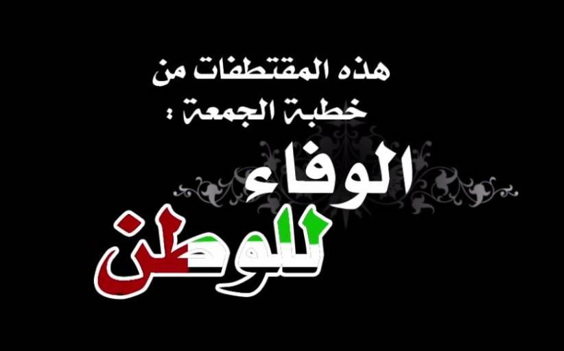 إلا أمن الإمارات يا إخوان