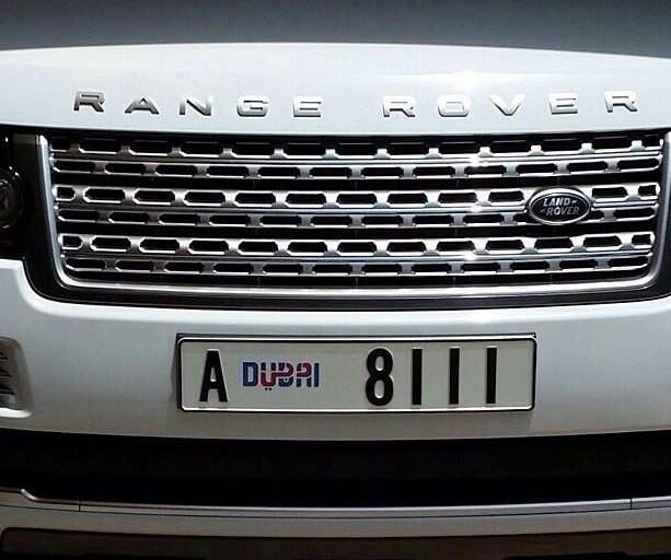 أرقام دبي الجديدة 2014