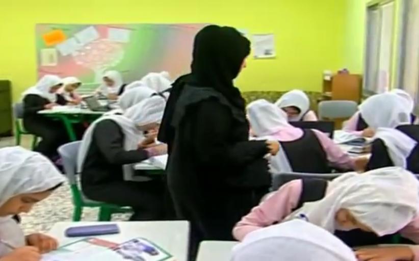 إستقالات المعلمين في وزارة التربية و التعليم